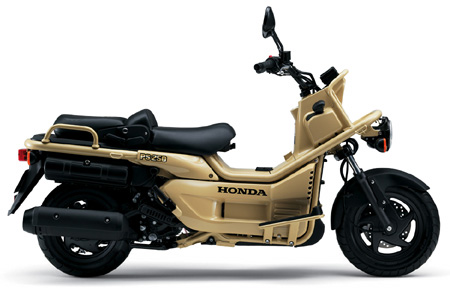 Honda Ps 250 : grand frère du Zoomer - o-scooter